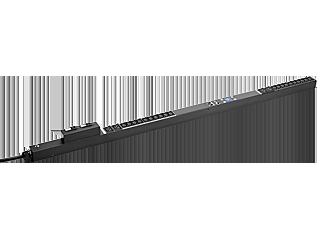 PDU medida HPE 4,9 kVA/L6-30P tomas de corriente 24 A/208 V (20) C13 (4) C19/vertical NA/JP Right facing
