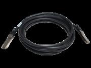 Câble en cuivre à connexion directe HPE X242 40G QSFP+ à QSFP+ de 5 mètres