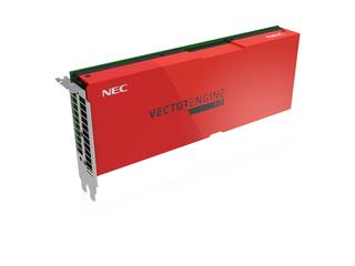 Accélérateurs de moteur vectoriel NEC Hero